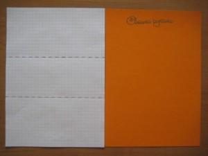 белый лист бумаги на оранжевом