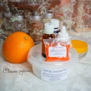 кремообразная мыльная основа, апельсин, гранулы жожоба