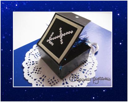 Коробочки для мыла со знаками зодиака