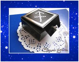 Упаковка для мыла с изображением знака Стрельца