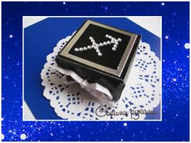 Коробка для мыла Стрелец