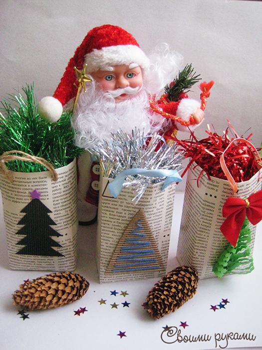 Упаковка на Новый Год своими руками