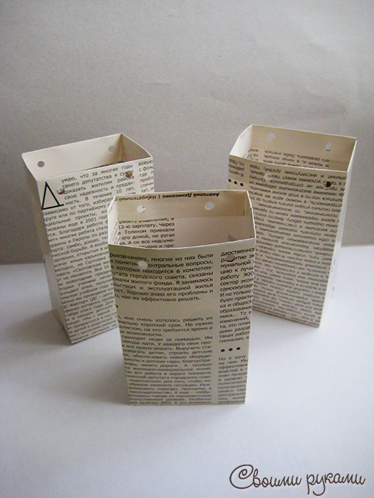 Сумка из бумаги своими руками