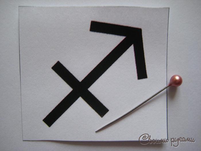 Изготовление коробочки с изображением Стрельца