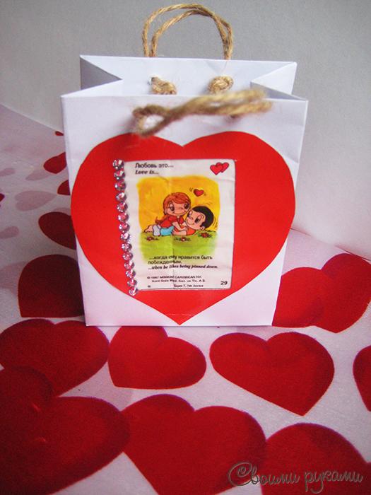 Упаковка подарков на день святого валентина