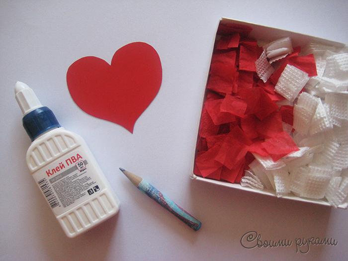 Как сделать коробочку на 14 февраля