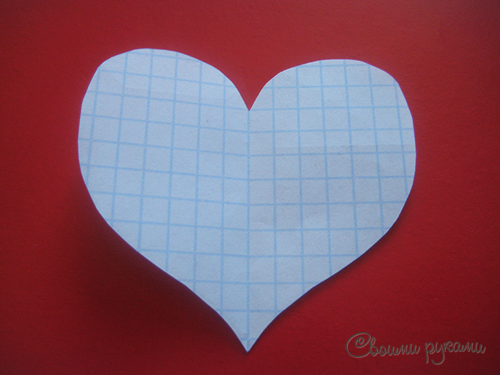 Шаблоны сердца из бумаги